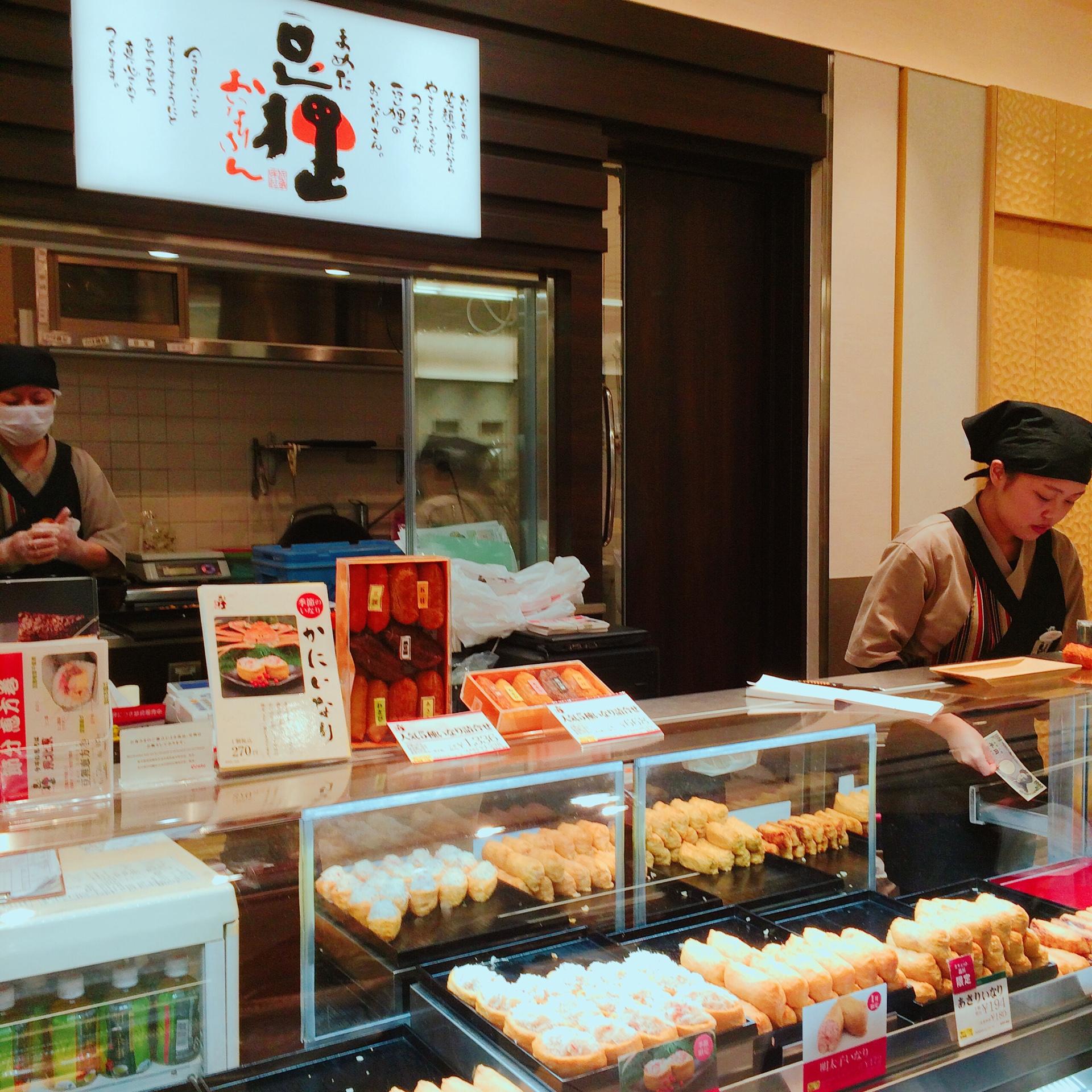 【品川】豆狸/絶品いなり寿司が食べたいならココ。匂わず、食べやすく、新幹線車内での食事にも最適なのです。