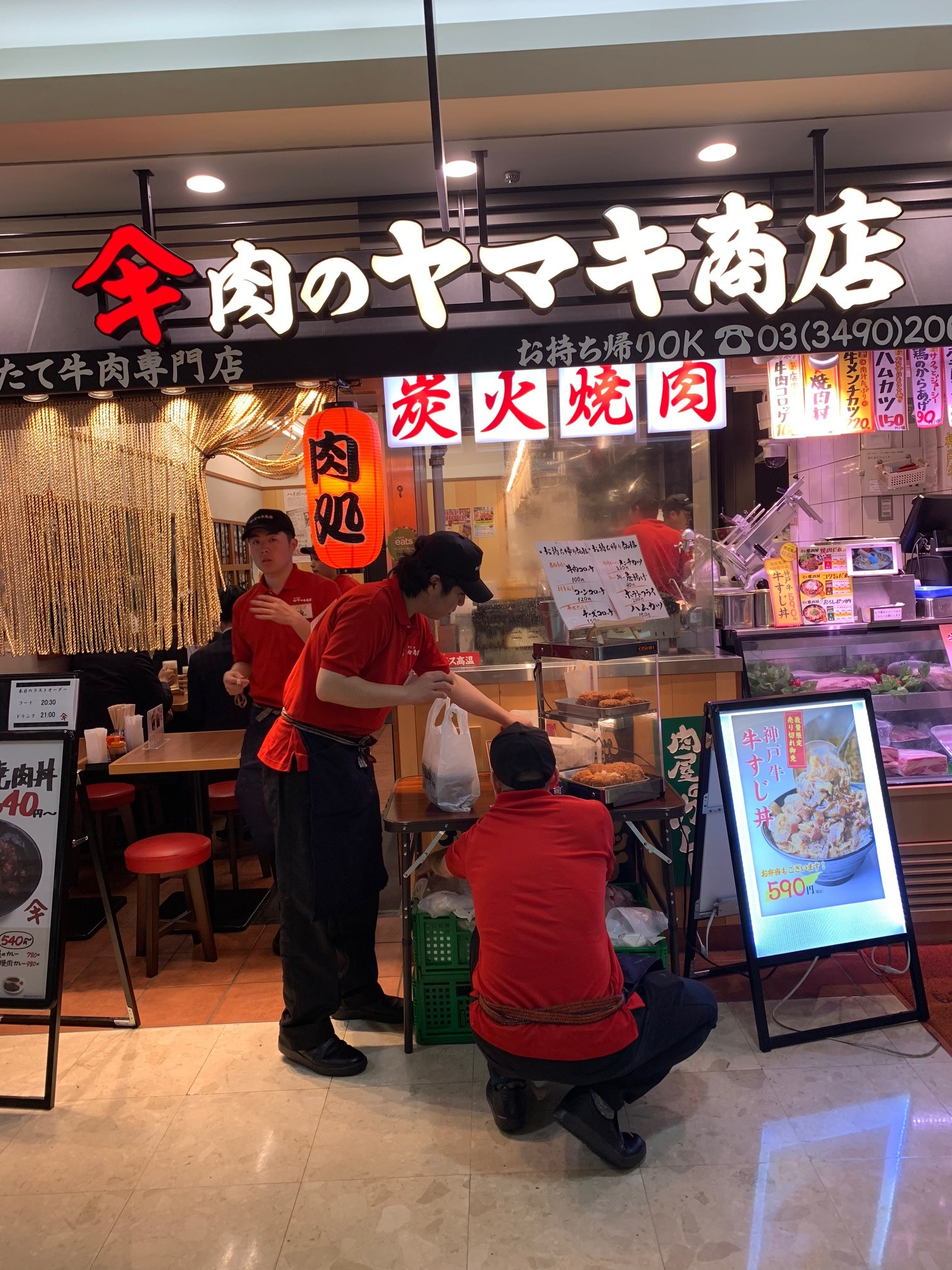 【大崎】肉のヤマキ商店/大崎ニューシティ2号館2階の活気店。サラリーマンなら絶対に好きなはず。