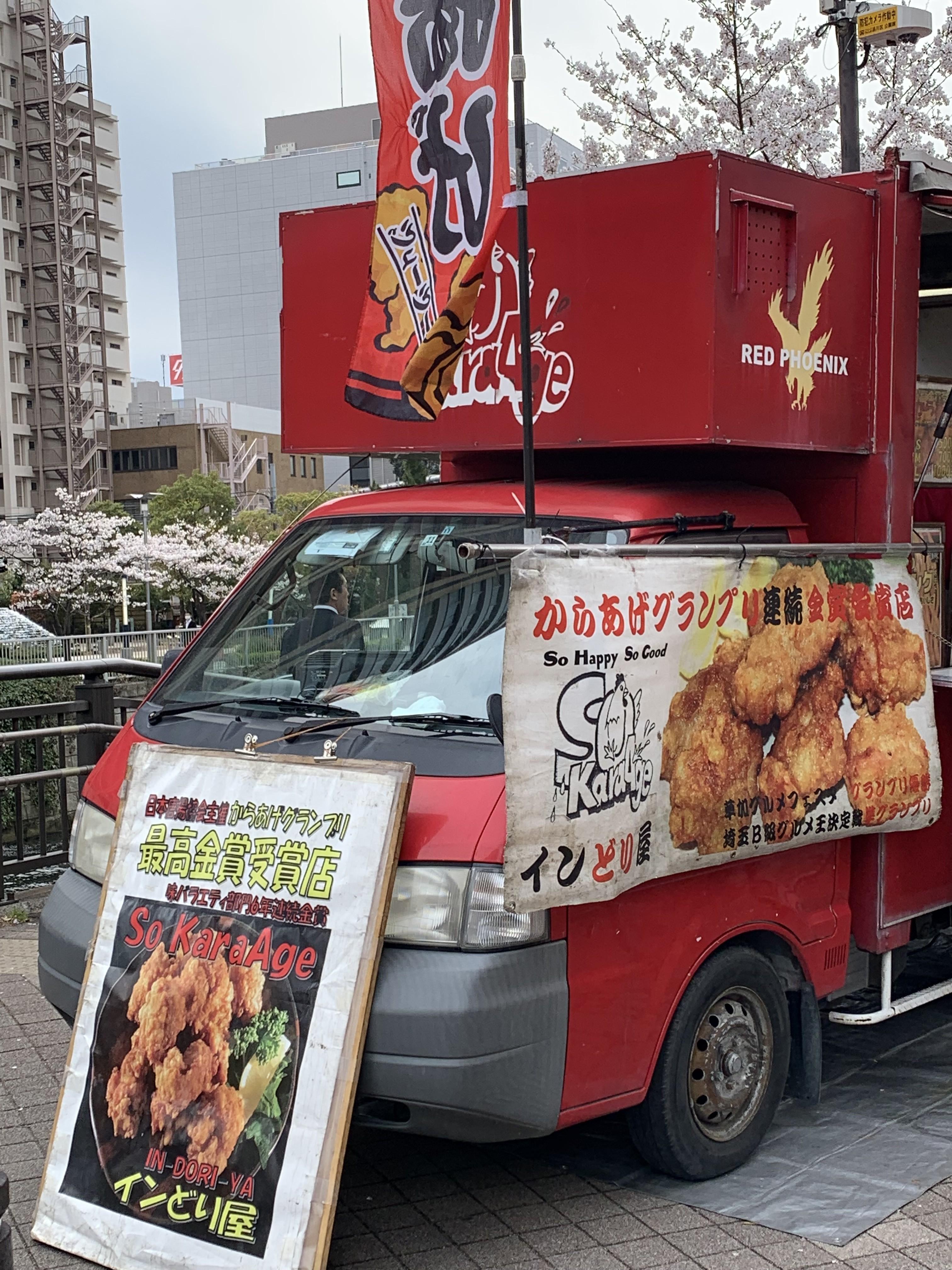 【五反田】さくらてらす前ワゴン/インどり屋/最強の唐揚げ店が期間限定出店中。急げ!
