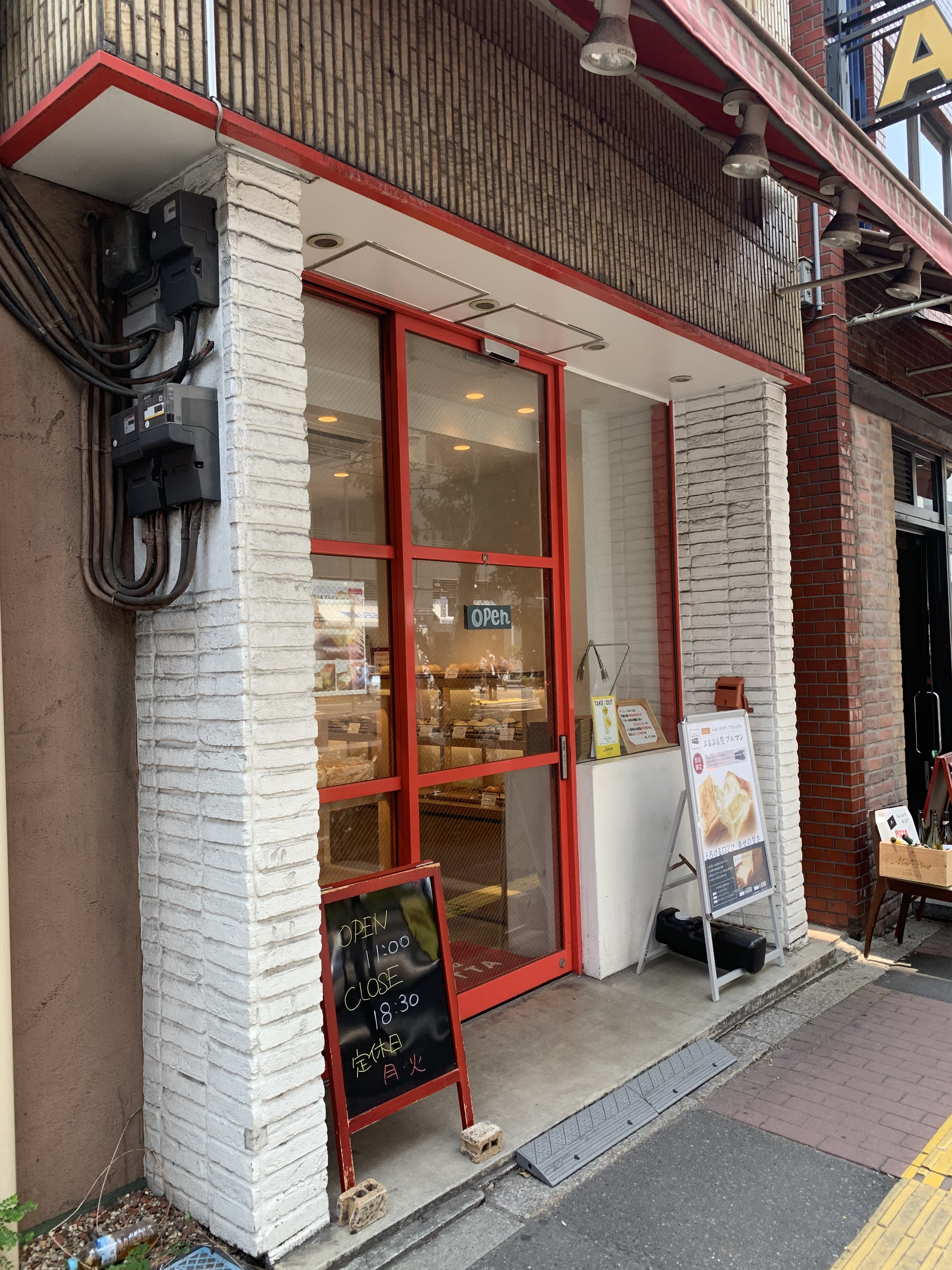 【五反田】パネッテリア・アリエッタ/ソニー通り沿い、ホテルのパン屋。小さいお店で種類控えめ、でも満足のラインナップ。