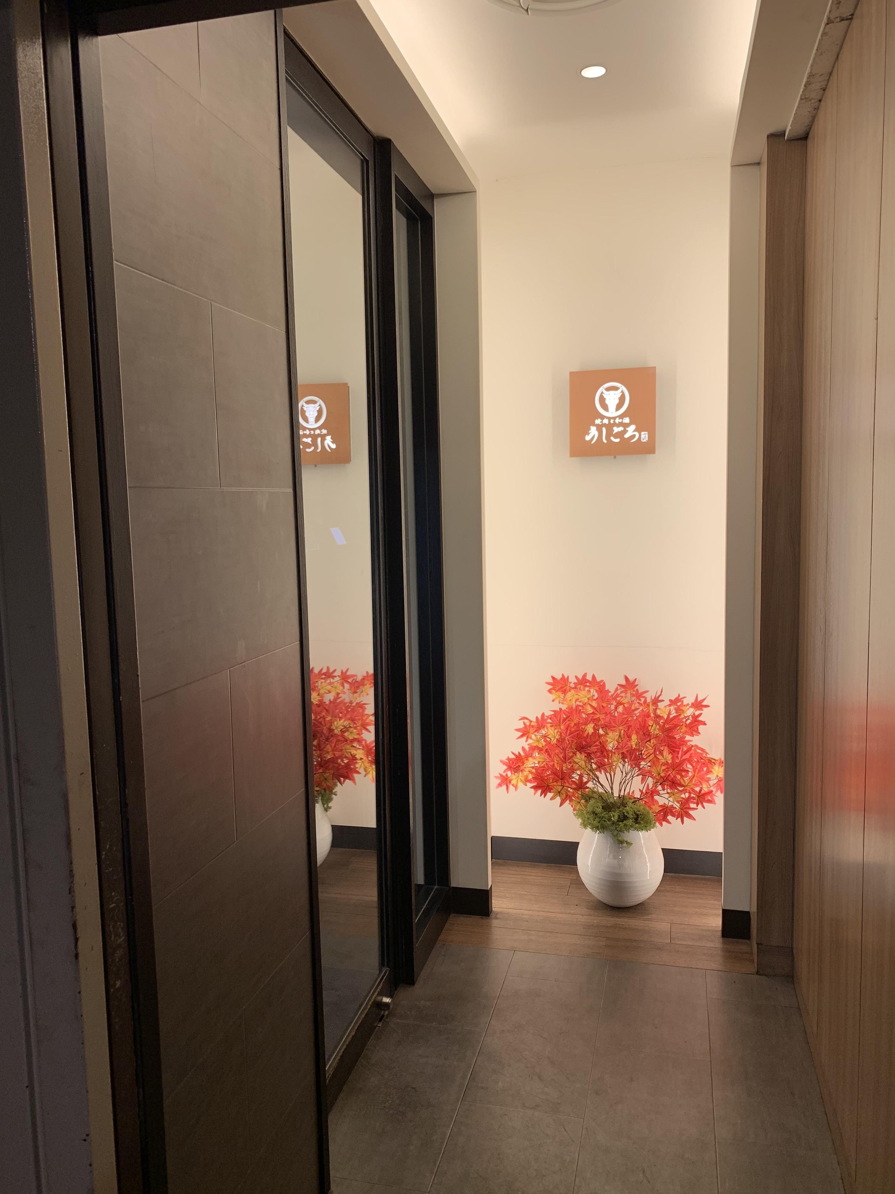 【五反田】うしごろ貫/五反田と大崎広小路の中間、隠れ家的ビルの2F。個室で味わう最高級A5ランク黒毛和牛。