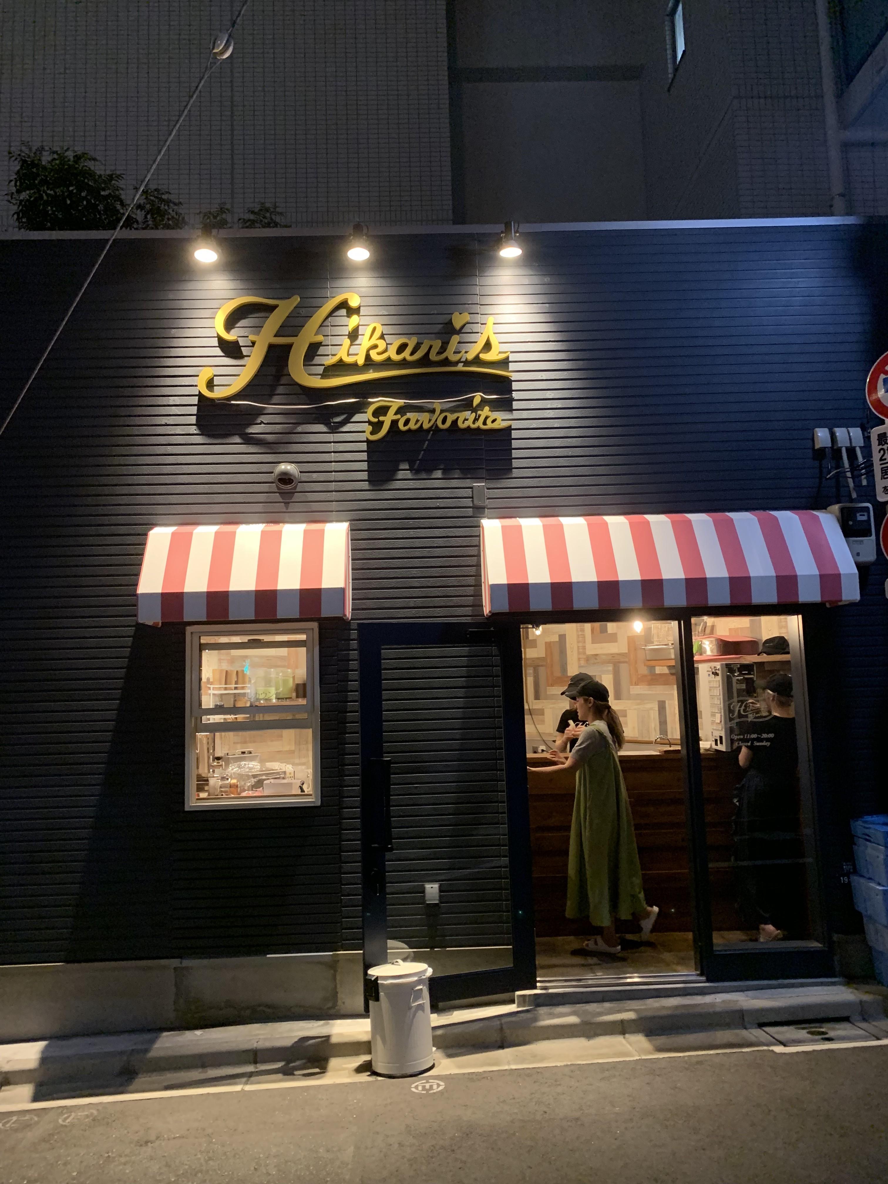 【五反田】Hikari's Favorite/香の跡地に入ったハート型タピオカドリンク店。行列時を捌く工夫が課題ですが、フォトジェニックの勝利。