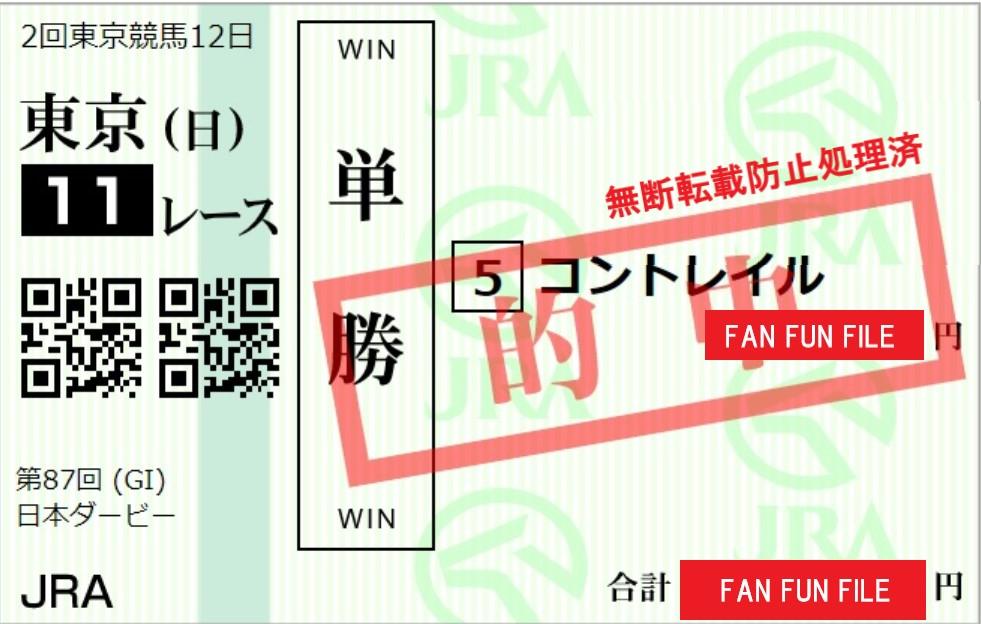 オークスも日本ダービーも単勝的中! 無料予想動画のチャンネル登録はお忘れなく。