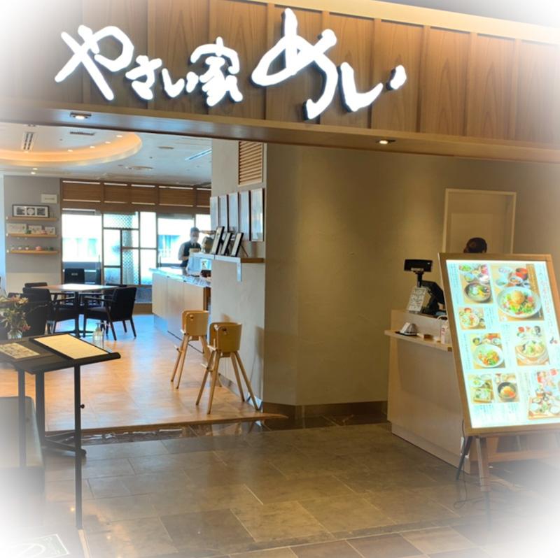 【五反田】やさい家めい/アクセス抜群な駅近店で美味しい野菜をたっぷりと。ねばねばパワーで夏バテしらず!