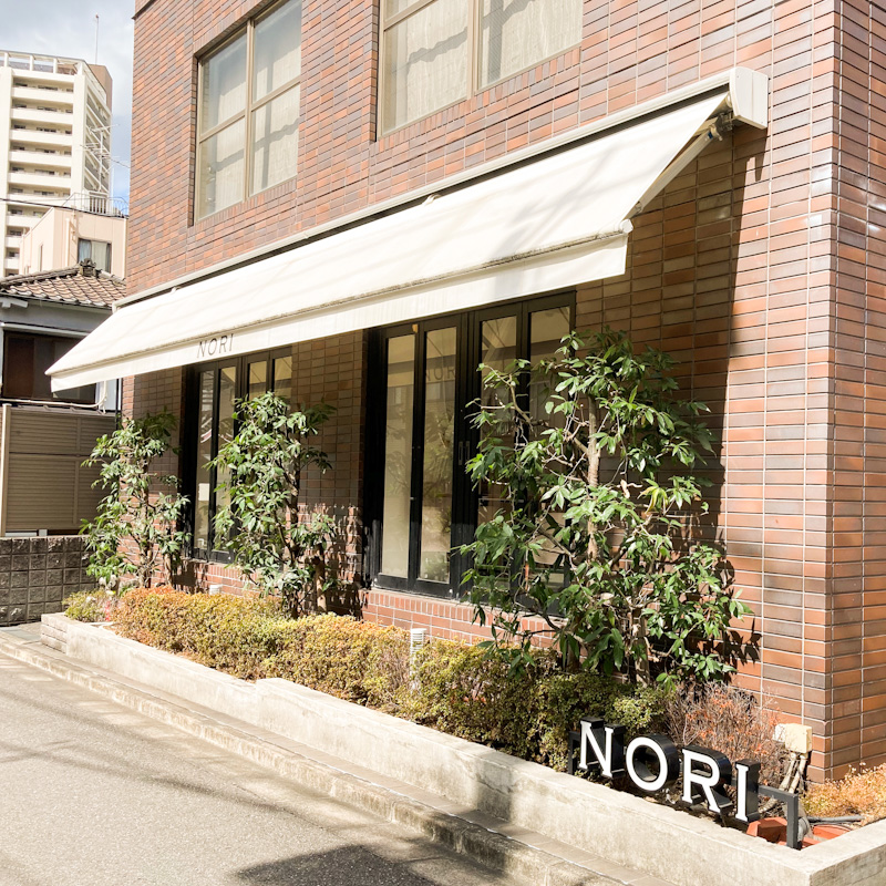 【白金】NORI(ノリ)/レストランウェディングにも使われるオシャレな創作イタリアン