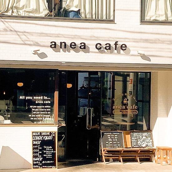 【白金】anea cafe(アネアカフェ)/ドッグメニューもある2階建てのアットホームカフェ