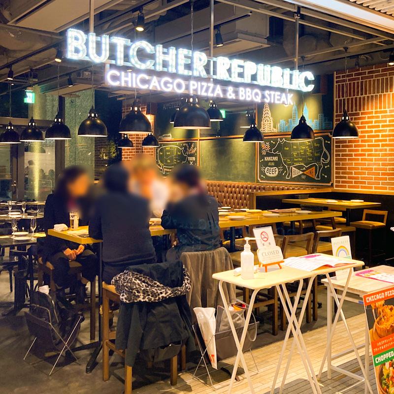 【高輪ゲートウェイ】BUTCHER REPUBLIC(ブッチャーリパブリック)/シカゴピザが食べたくなったらココに決まり!