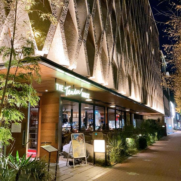 【白金台】THE TENDER HOUSE DINING(ザ・テンダーハウス・ダイニング)/リゾートホテルみたい!優雅な空間でいただくペルー料理