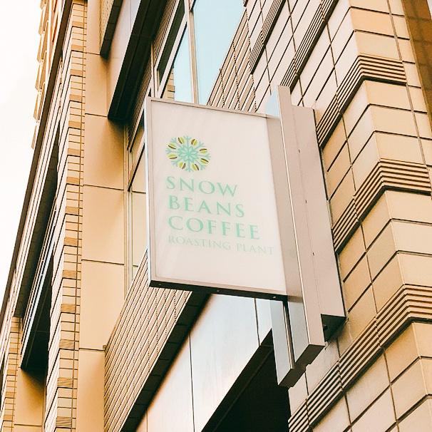 【大崎】snow beans coffee(スノービーンズコーヒー)/コーヒーラバーが行くべきマニア垂涎のカフェ