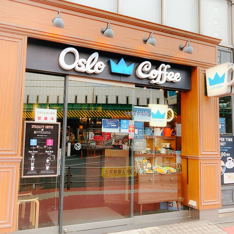 【五反田】OSLO COFFEE(オスロコーヒー)五反田駅前店/老若男女に支持される、わが街の愛すべき'喫茶店'
