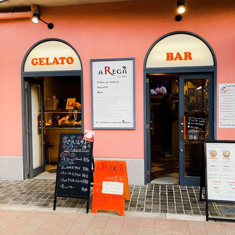 【目黒】ア・レガ(A REGA)/まるでイタリア!?フィレンツェの街角で立ち寄るようなスタンド式のお手軽カフェ