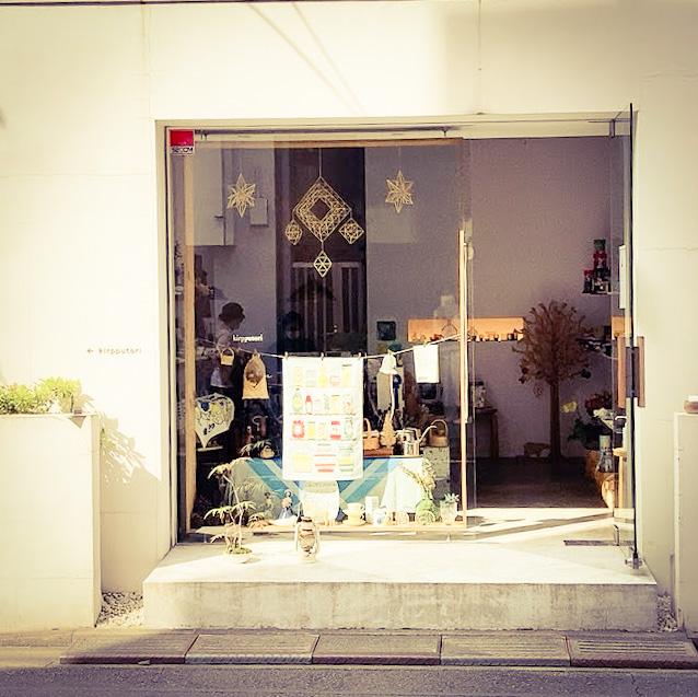 【五反田】kirpputori(キルップトリ)/路地裏から北欧へtripさせてくれるギャラリーみたいな雑貨屋さん