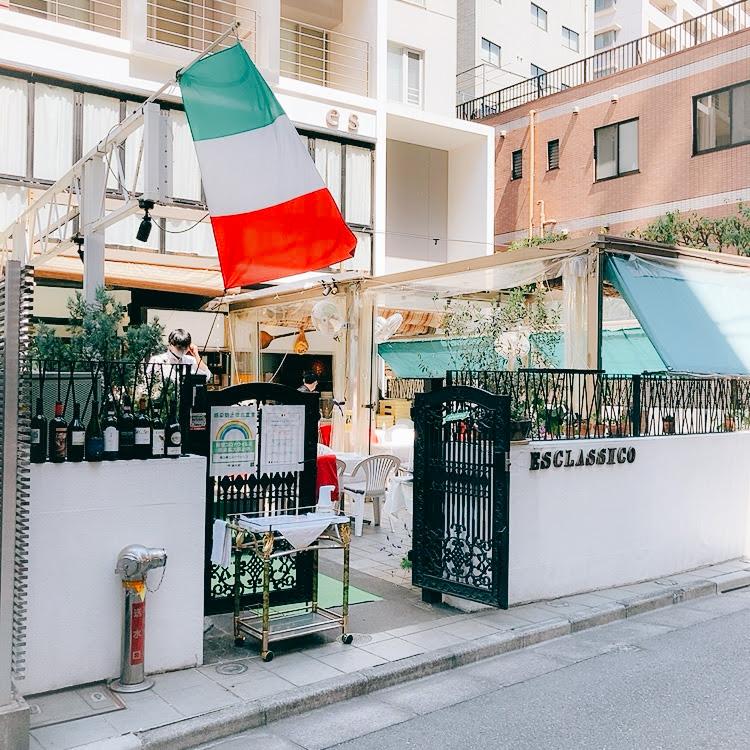 【恵比寿】es Classico(エスクラッシコ)/ペットと一緒に行ける絶品ピザの隠れ家イタリアン