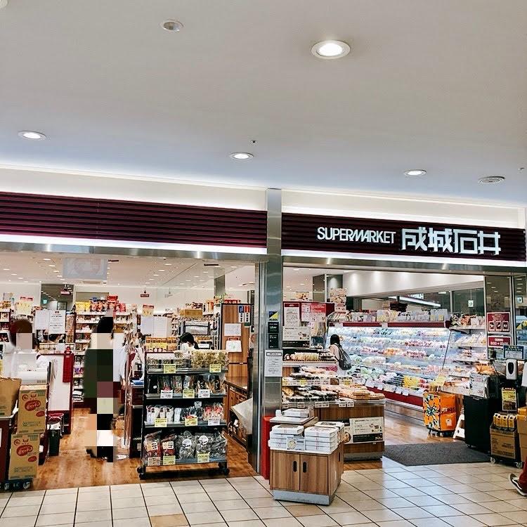 【目黒】成城石井アトレ目黒2店/大好きな高級スーパーマーケットで、勝手に美味しいランキング!